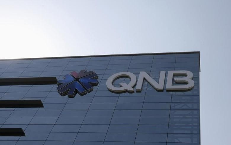 A general view of Qatar National Bank's head office building in Doha October 28, 2012.  REUTERS/Fadi Al-Assaad