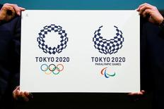 Logo selecionado para Jogos Olímpicos e Paralímpicos Tóquio 2020, visto durante evento no Japão.   25/04/2016   REUTERS/Thomas Peter