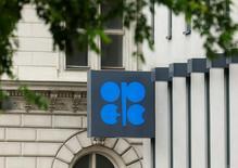 El logo de la OPEP en su sede en Viena, mayo 30, 2016. El nuevo secretario general de la OPEP, Mohammed Barkindo, dijo el martes que recibió información de que la producción de petróleo de Nigeria está comenzando a aumentar.    REUTERS/Heinz-Peter Bader