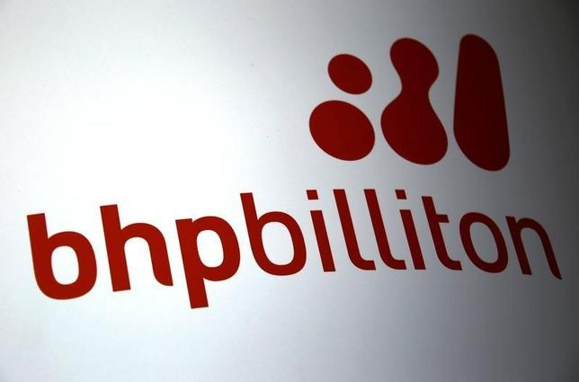 A logo for mining company BHP Billiton adorns a sign outside the Perth Convention Centre where their annual general meeting was being held in Perth, Western Australia, November 19, 2015. REUTERS/David Gray/File Photo
