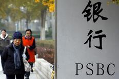 Вывеска у отделения банка Postal Savings Bank of China (PSBC) в Пекине. 12 ноября 2015 года. Государственный Postal Savings Bank of China (PSBC), крупнейший по количеству отделений банк Китая, подал заявку на IPO в Гонконге, намереваясь привлечь до $10 миллиардов, сообщило подразделение Thomson Reuters IFR. REUTERS/Kim Kyung-Hoon/File Photo