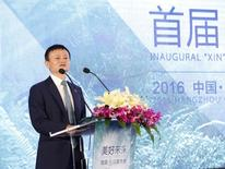 "Jack Ma, founder and Executive Chairman of Alibaba Group speaks during the inaugural ""Xin"" Philanthropy Conference in Hangzhou, Zhejiang Province, China, July 9, 2016. China Daily/via REUTERS"