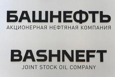 Табличка с логотипом Башнефти у входа в центральный офис компании в Москве. 17 августа 2016 года. Неожиданное решение российских властей отложить приватизацию Башнефти угрожает бюджетной стабильности, ведь и продажа доли в Роснефти в текущем году на этом фоне весьма сомнительна, а поступления от реализации акций двух нефтяных компаний могут принести казне почти 1 триллион рублей. REUTERS/Sergei Karpukhin