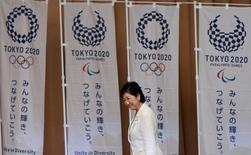 Prefeita de Tóquio sobe em palco para fazer discurso na capital do Japão 02/08/16 REUTERS/Kim Kyung-Hoon