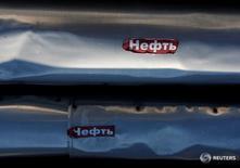 Трубы на Приобском месторождении близ Нефтеюганска 4 августа 2016 года. Цены на нефть упали более чем на 1 процент во вторник, при этом банк Goldman Sachs заявил о перенасыщении рынка и о том, что предлагаемый вариант заморозки добычи на текущем, практически рекордном, уровне не поможет решить эту проблему. REUTERS/Sergei Karpukhin