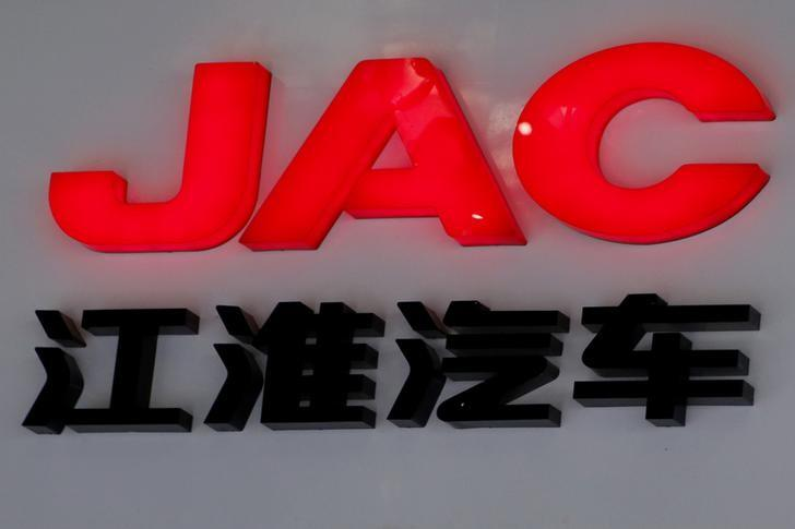 The logo of Anhui Jianghuai Automobile Co (JAC Motors) is pictured at its booth during the Auto China 2016 auto show in Beijing, China April 26, 2016. REUTERS/Kim Kyung-Hoon