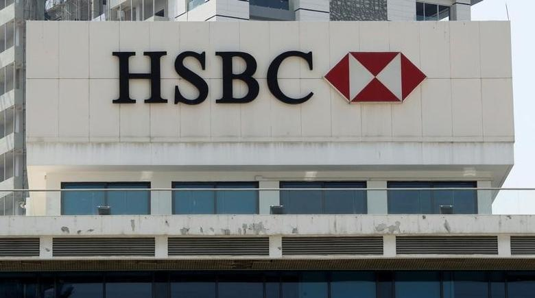 The HSBC logo is seen on a top roof of the main branch in Beirut, Lebanon July 25, 2016. REUTERS/ Aziz Taher