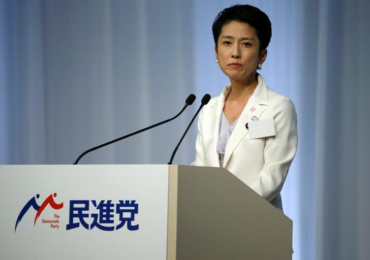 Japan's main opposition Democratic Party's new leader Renho delivers a speech after she was elected as the party leader during the party plenary meeting in Tokyo, Japan September 15, 2016. REUTERS/Toru Hanai