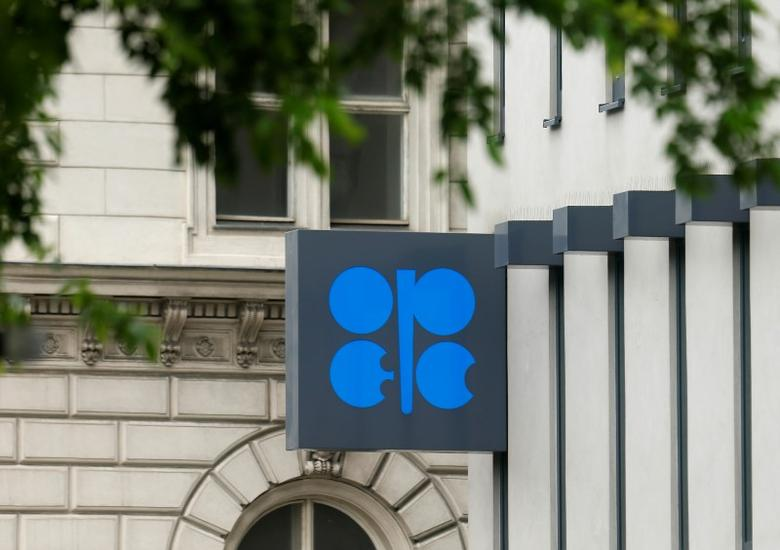 The logo of the Organization of the Petroleum Exporting Countries (OPEC) is pictured at its headquarters in Vienna, Austria, May 30, 2016. REUTERS/Heinz-Peter Bader - RTX2ET3V