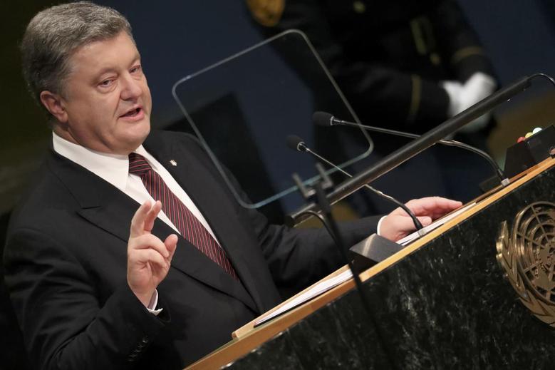 President Petro Poroshenko of Ukraine addresses the United Nations General Assembly in the Manhattan borough of New York, U.S., September 21, 2016.  REUTERS/Carlo Allegri