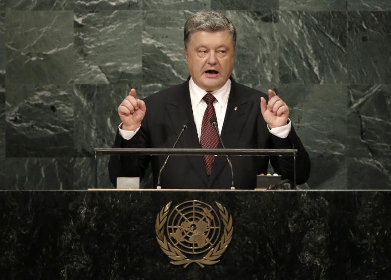 President Petro Poroshenko of Ukraine addresses the United Nations General Assembly in the Manhattan borough of New York, U.S., September 21, 2016.  REUTERS/Mike Segar