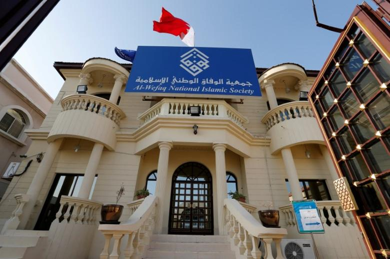 The headquarters of Bahrain's main opposition party al-Wefaq is seen in Bilad Al Qadeem, west of Manama, October 28, 2014. REUTERS/Hamad I Mohammed/File Photo