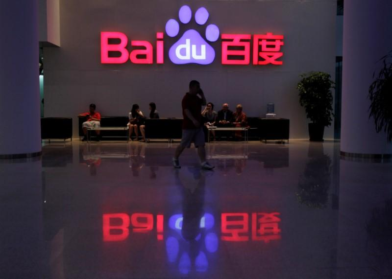 China's Baidu sets up $3 billion internet investment fund