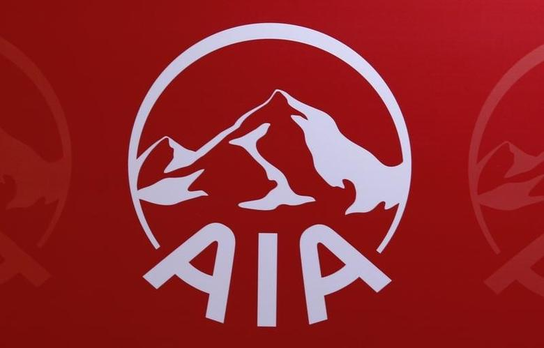 A logo of AIA is seen during the company's global offering road show in Hong Kong October 6, 2010. REUTERS/Bobby Yip