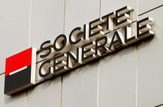 Société Générale (+5,51% à 36,07 euros) a enregistré la plus importante hausse du CAC 40 jeudi, porté notamment par un bénéfice net meilleur que prévu publié par le groupe bancaire, qui a également renforcé substantiellement ses fonds propres. /Photo d'archives/REUTERS/Arnd Wiegmann