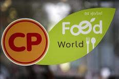 The logo of Charoen Pokphand Foods is pictured at a food hall in Bangkok, Thailand, February 29, 2016. REUTERS/Athit Perawongmetha/File Photo