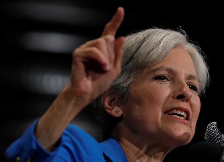 Выборы в США: В штате Висконсин начинается пересчет голосов, - Reuters