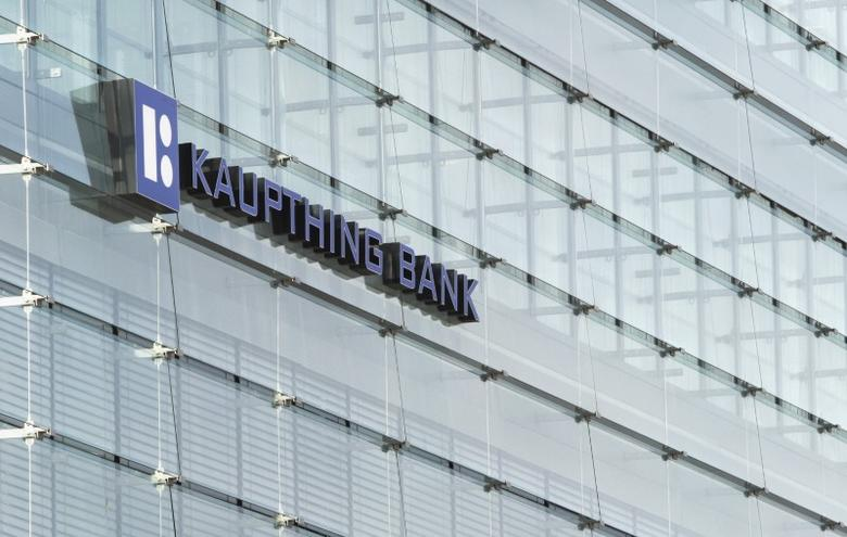 The logo of Luxembourg's Kaupthing bank is seen in Luxembourg, March 17, 2009.  REUTERS/Francois Lenoir