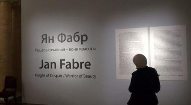 11月29日、ロシアのサンクトペテルブルクにあるエルミタージュ美術館で、ベルギー出身の現代アーティスト、ヤン・ファーブルの動物のはく製を使った作品の展示が物議を醸している。写真はロイタービデオの映像から(2016年 ロイター)