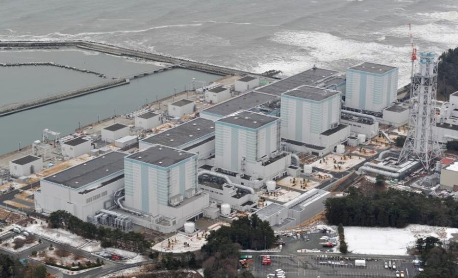 Briefe Nach Japan Kosten : Japan erwartet fast doppelt so hohe kosten nach fukushima