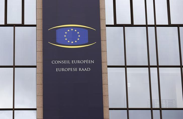 A view shows the facade of the European Union Council building in Brussels July 1, 2013. REUTERS/Francois Lenoir/File Photo