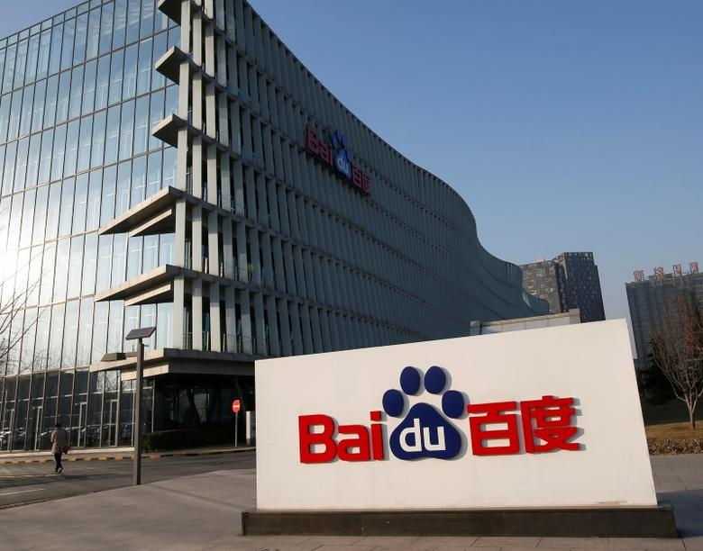 Baidu's company logo is seen at its headquarters in Beijing December 17, 2014. REUTERS/Kim Kyung-Hoon/File photo
