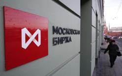 Здание Московской фондовой биржи. Российский рынок акций консолидируется после высокого открытия нового года на прошлой неделе, глядя на снижающуюся нефть.  REUTERS/Sergei Karpukhin (RUSSIA - Tags: POLITICS BUSINESS)