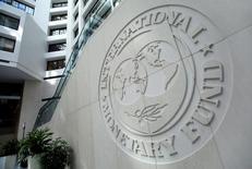 Le Fonds monétaire international a annoncé vendredi l'octroi à la Pologne d'une nouvelle ligne de crédit de deux ans d'un montant de 8,24 milliards d'euros, représentant environ la moitié de la facilité de crédit précédente. /Photo prise le 9 octobre 2016/REUTERS/Yuri Gripas