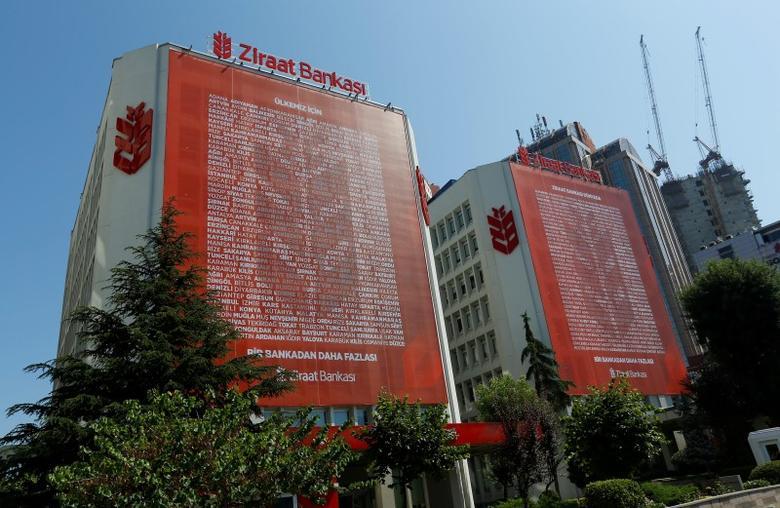Istanbul headquarters of the state-run Ziraat Bank is pictured in Maslak district, Turkey, June 22, 2016. REUTERS/Murad Sezer