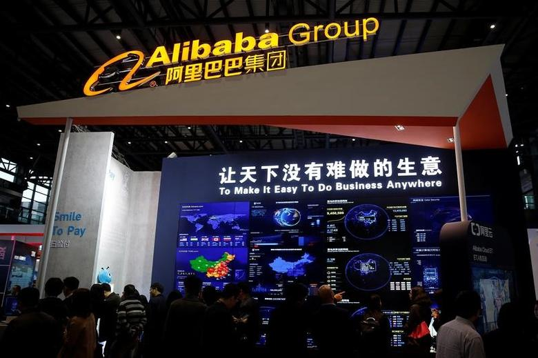 A sign of Alibaba Group is seen during the third annual World Internet Conference in Wuzhen town of Jiaxing, Zhejiang province, China November 16, 2016. REUTERS/Aly Song