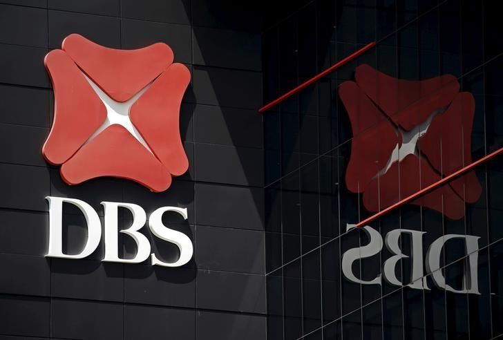 The logo of DBS is pictured outside an office in Singapore January 5, 2016.  REUTERS/Edgar Su/File Photo