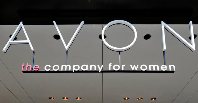 FILE PHOTO -  The Avon Products headquarters is seen in midtown Manhattan area of New York, June 21, 2013. REUTERS/Brendan McDermid/File Photo