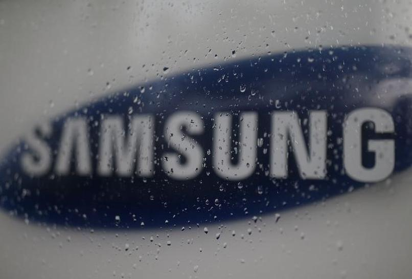 Samsung Elec says won't be able to nominate new outside director for AGM