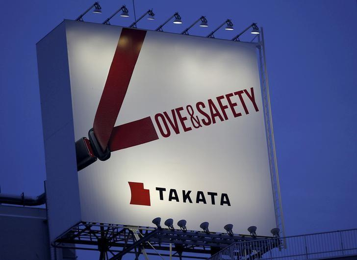 FILE PHOTO - A billboard advertisement of Takata Corp is pictured in Tokyo September 17, 2014.  REUTERS/Toru Hanai/File Photo