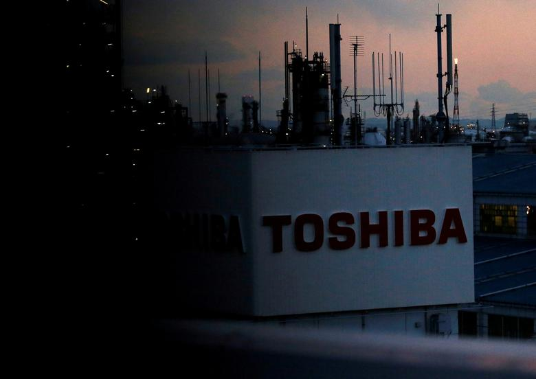 FILE PHOTO: The logo of Toshiba Corp. is seen at the company's facility in Kawasaki, Japan February 13, 2017. REUTERS/Issei Kato