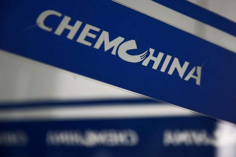 The company logo of China National Chemical Corp, or ChemChina, is seen at its headquarters in Beijing, China February 3, 2017.  REUTERS/Thomas Peter