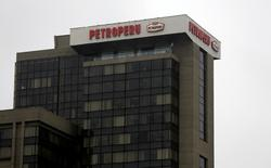 El edificio de Petroperu en el distrito de San Isidro, Lima, Perú. 1 de julio de 2016. La estatal Petroperú aprobó una emisión de bonos por hasta 3.000 millones de dólares en el mercado internacional, en busca de financiar la modernización de su principal refinería, dijo la compañía en un comunicado enviado al regulador bursátil local.REUTERS/Janine Costa - RTX2J954