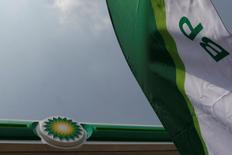 Logo BP en nueva gasolinería, Ciudad de México, 9 mar, 2017. La gigante petrolera BP inauguró el jueves su primera estación en la capital de México y anunció que planea abrir 1,500 gasolinerías en el país en los próximos cinco años. REUTERS/Carlos Jasso