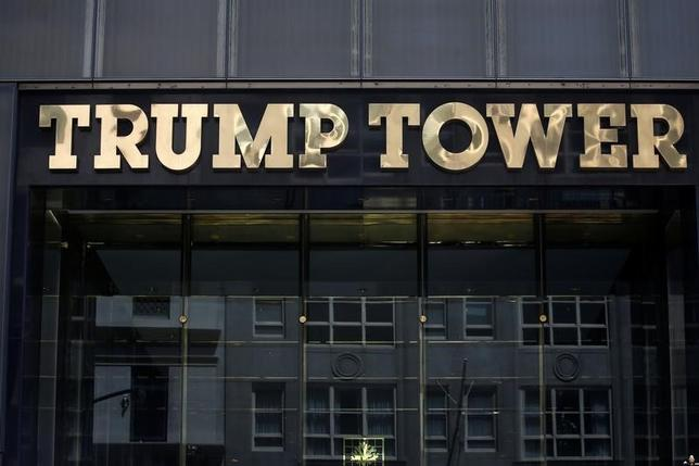 The Trump Tower logo is pictured in New York, U.S., May 23, 2016. REUTERS/Carlo Allegri/File Photo