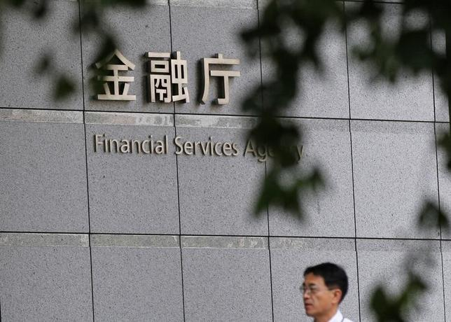 3月17日、金融庁は、金融機関への検査・監督の手法について議論してきた「金融モニタリング有識者会議」(座長=吉野直行・アジア開発銀行研究所所長)の報告書を公表した。写真は都内で2014年8月撮影(2017年 ロイター/Toru Hanai)