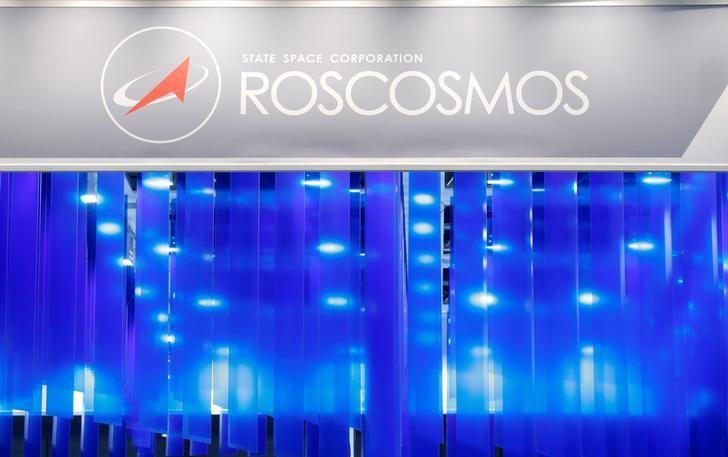 The logo of Russian  Federal Space Agency Roscosmos is pictured at the ILA Berlin Air Show in Schoenefeld, south of Berlin, Germany, June 1, 2016.    REUTERS/Fabrizio Bensch