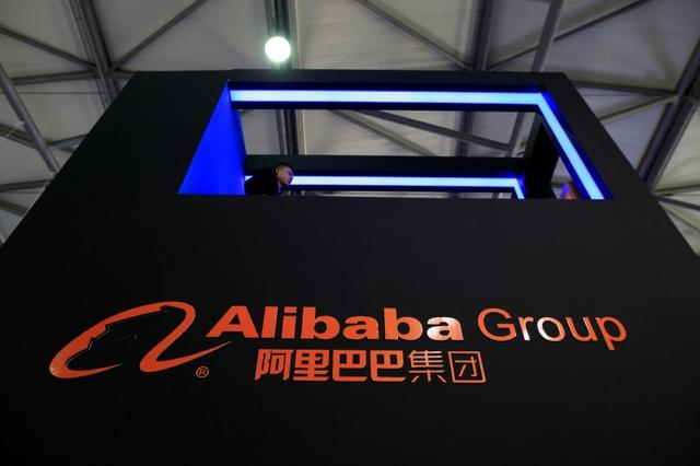 A sign of Alibaba Group is seen at CES (Consumer Electronics Show) Asia 2016 in Shanghai, China, May 12, 2016. REUTERS/Aly Song/File Photo