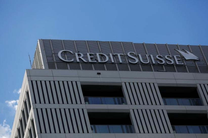 Credit Suisse considers stock sale instead of Swiss unit IPO: sources