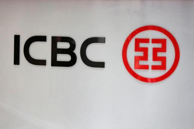 3月24日、中国工商銀行(ICBC)メキシコ支店のYaogang Chen代表は、米製造業の国内回帰を掲げるトランプ大統領の政策を受けて、中国企業によるメキシコ投資の道が開けるとの見方を示した。写真はICBCのロゴ。北京で昨年3月撮影(2017年 ロイター/Kim Kyung-Hoon)