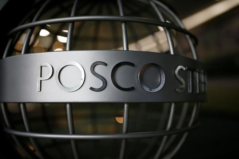 The logo of POSCO is seen at the company's headquarters in Seoul, South Korea, July 20, 2016. REUTERS/Kim Hong-Ji