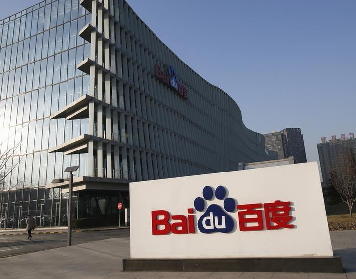 FILE PHOTO - Baidu's company logo is seen at its headquarters in Beijing December 17, 2014. REUTERS/Kim Kyung-Hoon