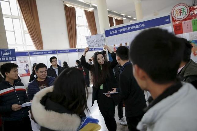 4月19日、中国国務院は、一部地域や産業セクターでの大量失業のリスクが高まったとし、失業率上昇の可能性に対する財政・金融政策面での支援の必要性を訴えた。写真は2016年2月、北京で開催された就職イベントで撮影(2017年 ロイター/Damir Sagolj)