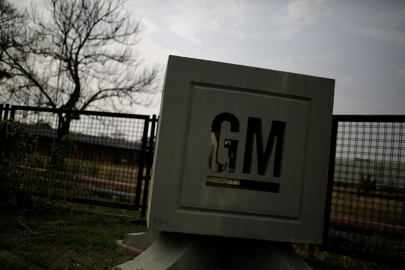 GM quarterly profit jumps on strong U.S. truck, crossover sales