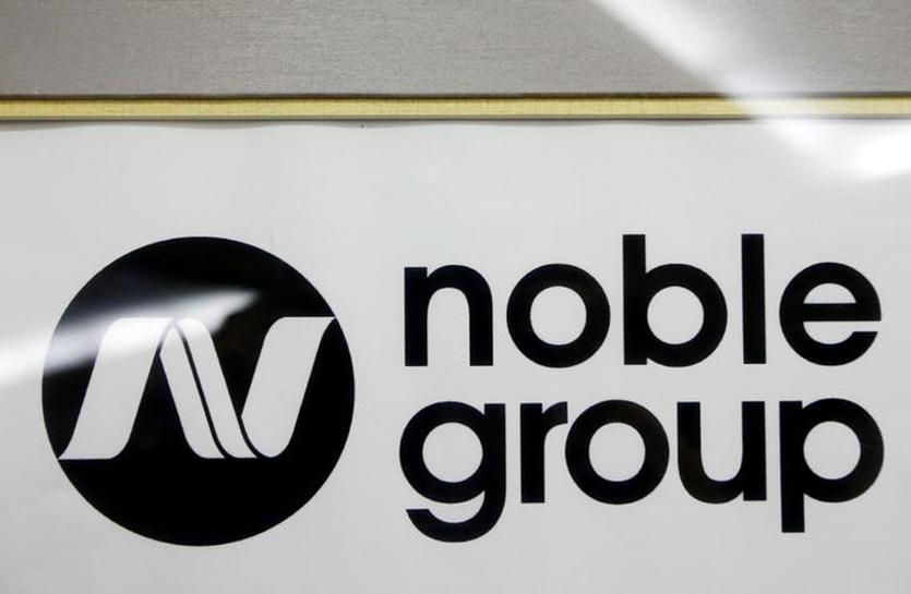 Noble Group says discussions with strategic parties ongoing
