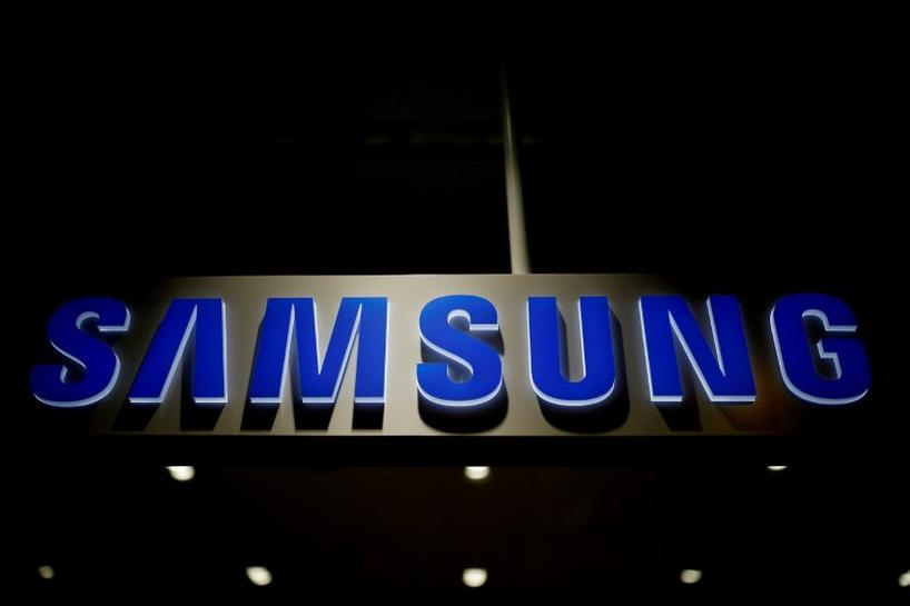 Samsung Elec considers adding capacity at China chip plant